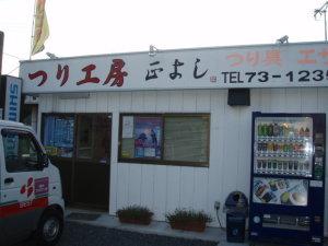 20070907_09.jpg