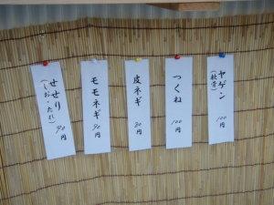 20070907_11.jpg