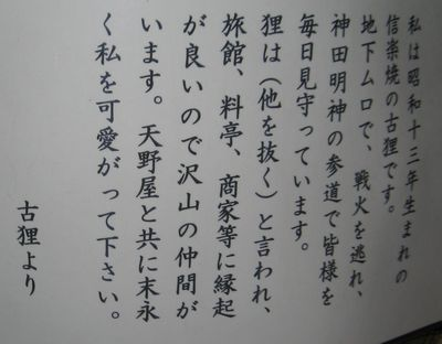神田明神05-M.jpg