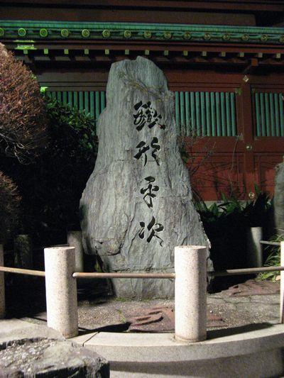 神田明神11-M.jpg