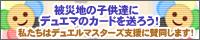 shien-bana200x40.png