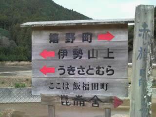 Photo0193.jpg