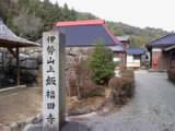 Photo0140.jpg