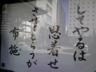 Photo0581.jpg