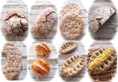 北欧フィンランドのパン!! | パン教室『mandymandy bakery ...