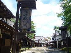 時代村 商屋街.JPG