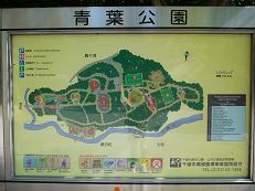 青葉公園地図.JPG