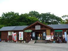 サケのふるさと館 道の駅1.JPG