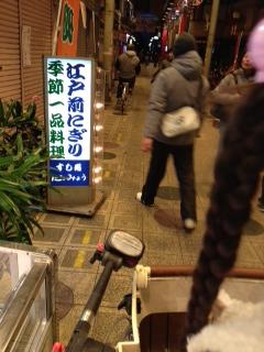 駒川商店街 すし だいみょう さん