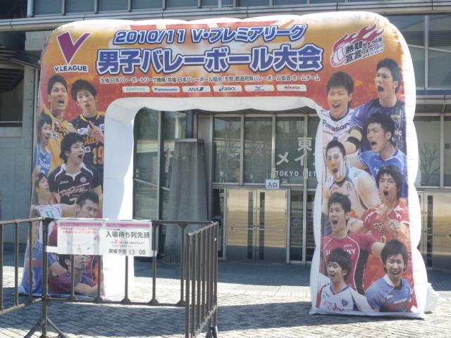 ごり東京体育館 033.jpg