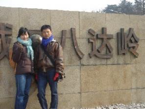 長城(1)