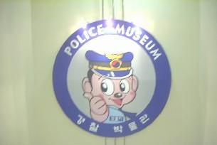 KOREA警察2