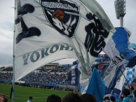 横浜FC応援旗「士魂」(さむらいだましい)。