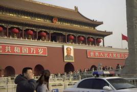 天安門(毛沢東)
