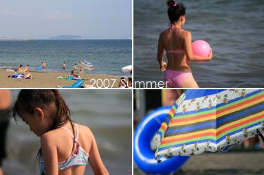 湘南2007夏