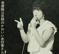 SIMURAKAORI JYUN.jpg