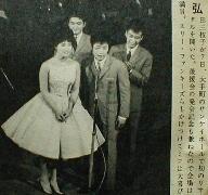 HIROTAMIEKO RISAI.jpg