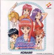 TOKIMEMO VOCAL BEST 2.jpg