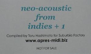 NEO ACOUSTIC INDIES.jpg