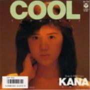 wakabayashikana cool.jpg