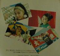 marina daisuki3.jpg