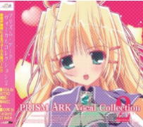 PRISM ARK Vocal Collection 2.jpg