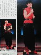 KUWAETOMOKO 2.jpg