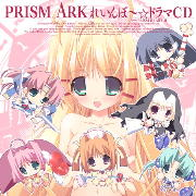 PRISM ARK Vocal Collection 2-2.jpg