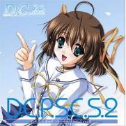 DCPSCS2.jpg