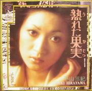 HIRAYAMA MIKI.jpg