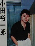 ODA YUICHIRO.jpg