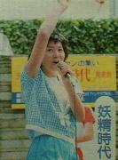 ISIKAWA YOUSEI.jpg