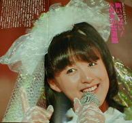 IWAISAYURI 2.jpg