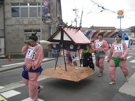 産業祭(鴨山駕籠かき)2.jpg