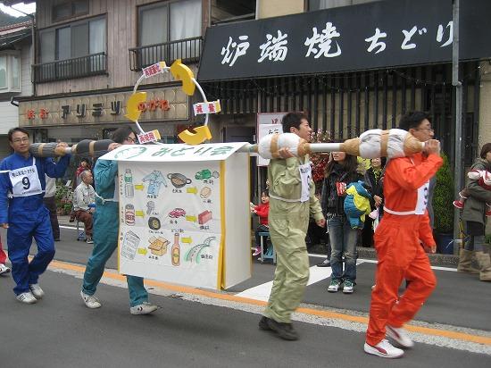 産業祭(鴨山駕籠かき1).jpg