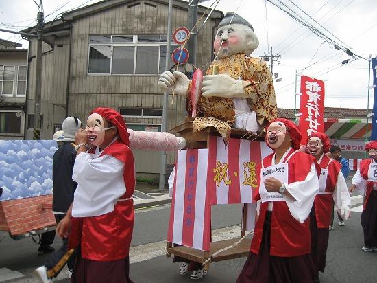 産業祭(鴨山駕籠かき3).jpg