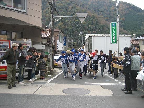 産業祭(鴨山駕籠かき大会1).jpg