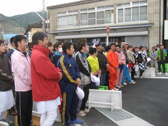 産業祭(鴨山駕籠かき大会表彰式5).jpg