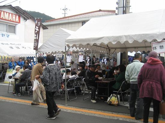 産業祭(出店2).jpg
