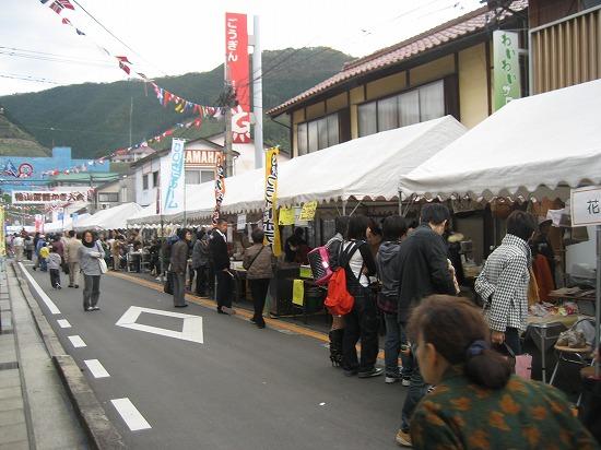 産業祭(出店1).jpg