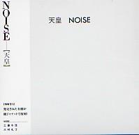 noisep/s