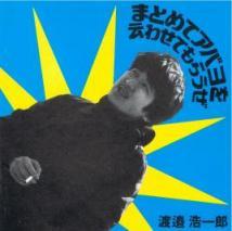 koichiro.jpg