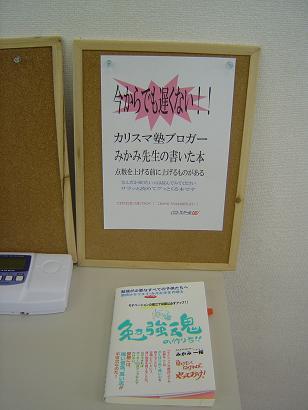 教室 124-1.JPG