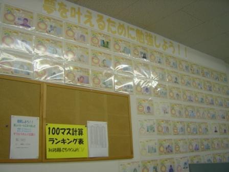 教室 045-1.jpg