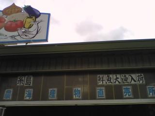 2007_0624_006.jpg