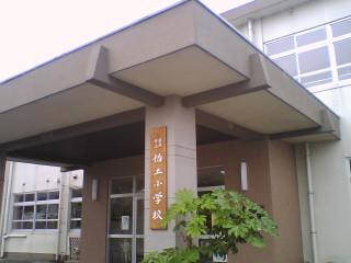 2007_0624_007.jpg