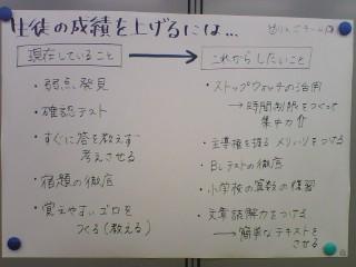 2007_1124_023.jpg