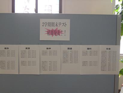 教室 093-1.JPG