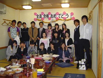 教室 168-1.JPG