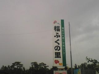 2007_0621_022.jpg